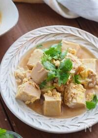 『お出汁じんわり。高野豆腐とツナの卵とじ』