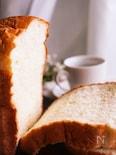 HBで簡単美味しい♡チーズ香る♡ふんわりチーズ食パン