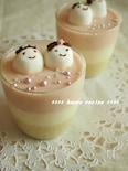 【ひな祭り】混ぜるだけ!3色豆乳ヨーグルトババロア