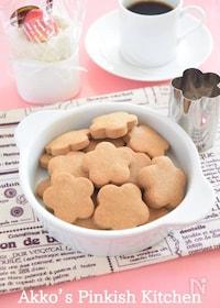 『きな粉と豆乳のダイエットクッキー 敬老の日の贈り物にも最適!』