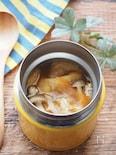餅きんちゃくのカレースープ