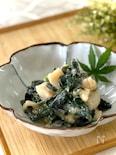 金時草とホタテ貝柱の辛子酢味噌和え