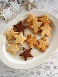 ジンジャークッキー(クリスマスアレンジ)