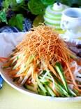 【パリパリの秘密!】シャキシャキ野菜のパリパリサラダ中華風