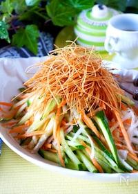 『【パリパリの秘密!】シャキシャキ野菜のパリパリサラダ中華風』
