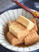 レンジで簡単♪厚揚げ豆腐のうま煮【作り置き】