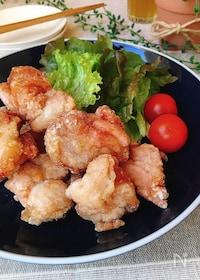 『スタミナおかず♪鶏の塩ニンニク・から揚げ』