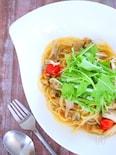 あさりの水煮缶で作る!簡単スープパスタの作り方レシピ