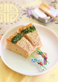 『トースターで簡単に作る【松風焼き】レシピ』