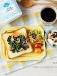 菜の花と生ハムのチーズトースト