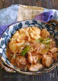 『卵巾着と鶏肉とたっぷりねぎのとろみ煮』