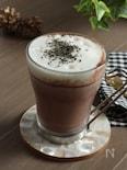 ミント香る!ホットチョコレートの作り方