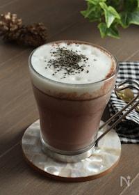 『ミント香る!ホットチョコレートの作り方』
