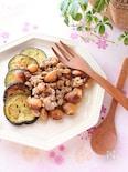 茹で豆のひき肉炒め☆茄子を添えてあっさりと。