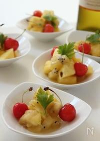 『パイナップル、キウイ、バナナの塩レモンスパイスマリネ』