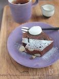 アーモンドチョコレートケーキ§しっとり濃厚・簡単レシピ