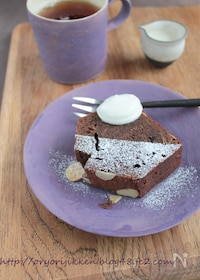 『アーモンドチョコレートケーキ§しっとり濃厚・簡単レシピ』