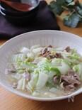 アツアツをご飯とどうぞ♡白菜と豚こまのとろみ煮