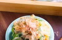 副菜に♪ほうれん草と卵のおかかマヨ和え