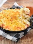 塩麹で旨味アップ◎やさしい里芋グラタン