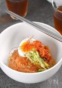 『【さっぱり辛旨!】春雨で韓国ビビン麺』