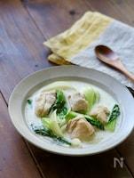 *煮るだけ*作り置きにも*鶏肉とチンゲン菜のクリームスープ