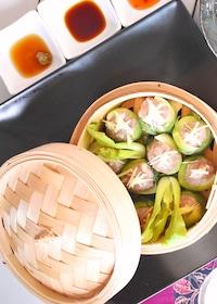 『チンゲン菜しゅうまい』