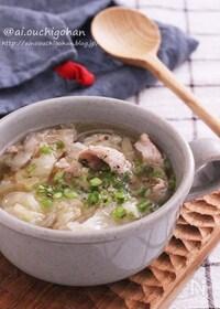 『豚こまが入るとボリューム満点♡豚こまキャベツの春雨スープ♡』