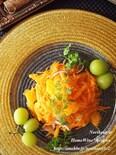 オレンジカラーフルーツサラダ