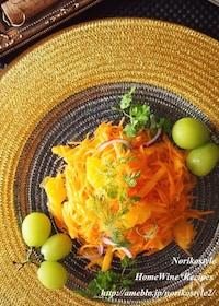 『オレンジカラーフルーツサラダ』