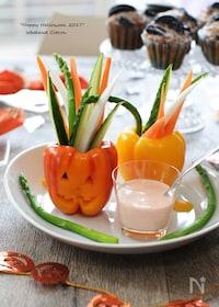 『パプリカカップの野菜スティック たらこディップ』