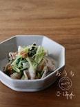 水菜と豚しゃぶの梅おかか和え