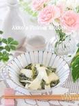 うどとわかめの酢味噌あえ 春が旬の日本料理