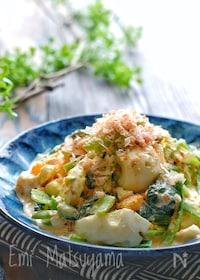 『レンジで簡単!小松菜とゆで卵の和風おかかマヨサラダ』