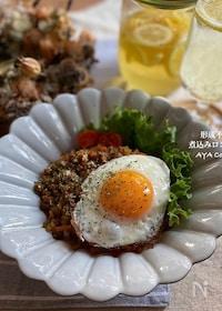 『形成不要ハンバーグタネで作る‼︎ ロコモコ丼♪』