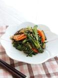 小松菜の野菜炒め