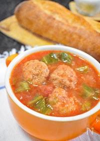 『キャベツとミートボールのトマトスープ』