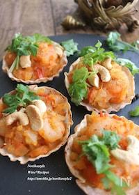 『海老とトマトのアジアンお食事タルト』