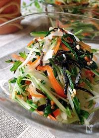『即席漬け☆水菜と大根の塩こんぶあえ』