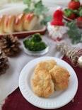 子どもが喜ぶ♡ふわふわのお豆腐チキンナゲット