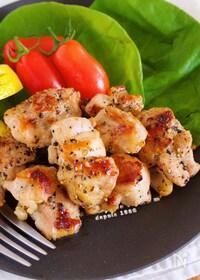 『お弁当にも♪『レモン香る♡鶏のガーリック塩ペッパー焼き』』