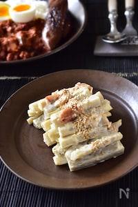 太さがポイント♪やみつきの食感!ごぼうの梅煮サラダ。