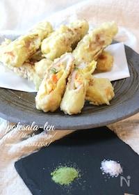 『ちくわのポテサラ天ぷら』