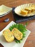 ツナマヨとねぎの出汁巻き卵☆お弁当やおつまみに♪