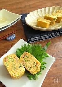 『ツナマヨとねぎの出汁巻き卵☆お弁当やおつまみに♪』