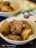 鶏肉のカレー照り煮。