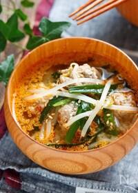 『もやしとちぎり豚団子のうま辛♡ごま味噌スープ【#包丁不要】』