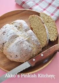 『全粒粉と黒糖のソーダブレッド♡重曹で混ぜて焼くだけの西欧パン』