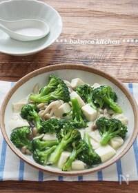 『下茹で不要。ブロッコリーと豆腐のしょうがあん』