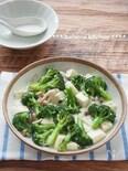 下茹で不要。ブロッコリーと豆腐のしょうがあん